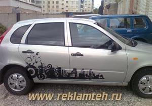 plotternaya rezka dlya avtomobilei v reklamteh.ru 1 Плоттерная резка