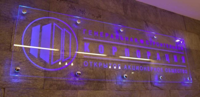 podsvetka Фурнитура со светодиодной подсветкой