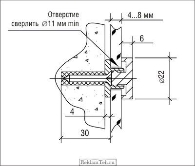 chertezh dergatel 5.05 Держатели со сверлением